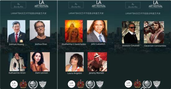 洛杉矶国际网络艺术节暨比佛利艺术在线展览月底揭幕