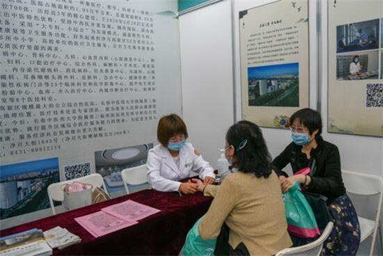 博览会厚积薄发:吉林省中医药风景这边独好
